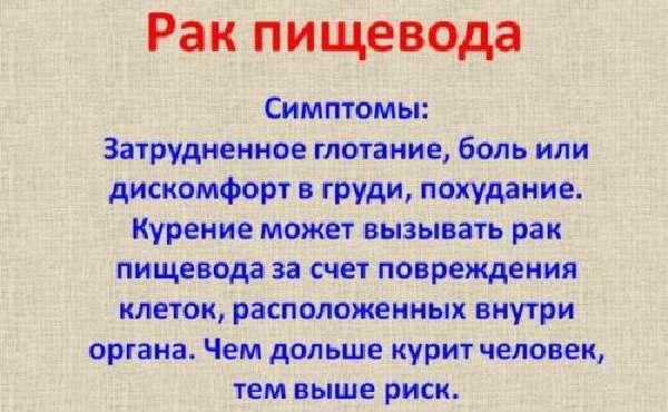 bl-pishevod-4-500x308.jpg