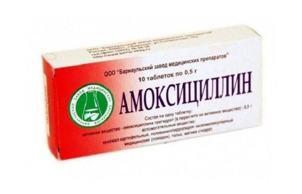--Amoksitsillin---600x386.jpg