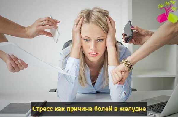 stress_medboli_46-min.jpg