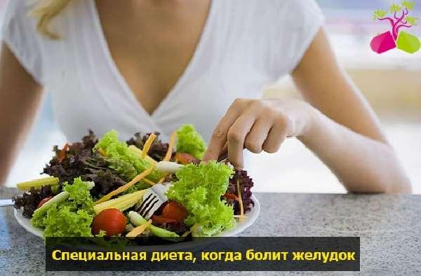 dieta_pri_bolnom_jelydke_medboli_49-min.jpg