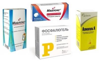 antacidnye-sredstva-pri-gastrite_400x254.jpg