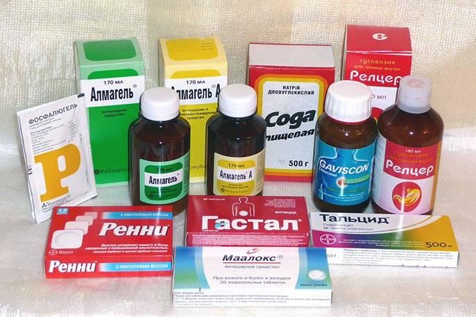 Drugie-medikamenty-pri-yazve.jpg