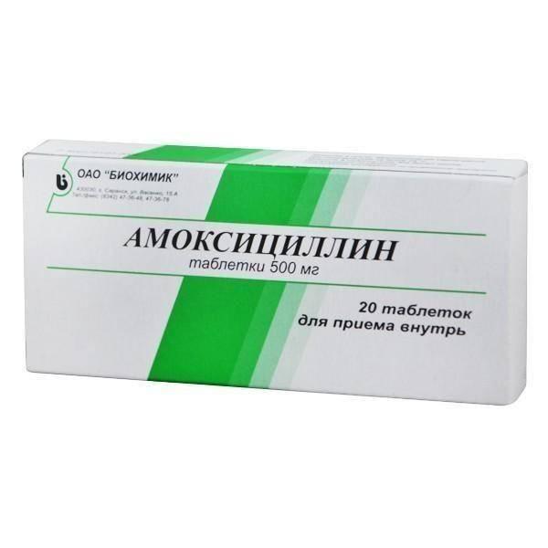 --Amoksitsillin---600x600.jpg