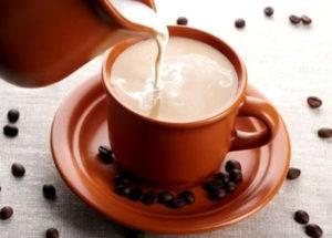kofe-s-molokom-kalorijnost-i-sostav-napitka-41-300x215.jpg