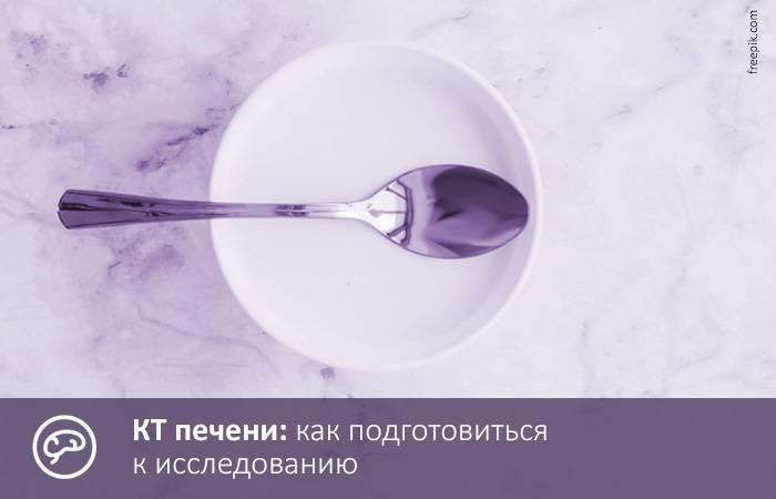 KT_pech_gp_03.jpg