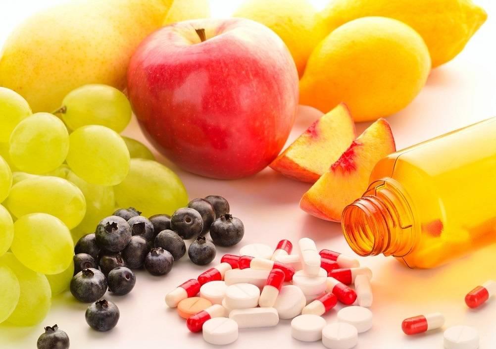 vitaminy-i-mineraly.jpg
