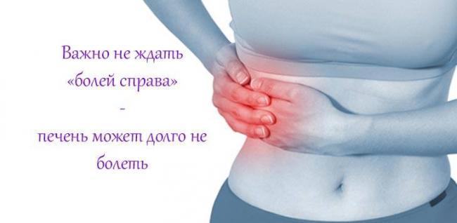 Simptomy-i-stadii-razvitiya-tsirroza.jpg