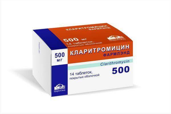 Preparat-Klaritromicin-600x399.jpg