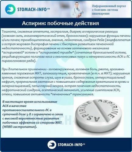 RybStom-2-8-600x691.jpg