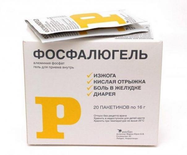 fosfalyugel-pri-gastrite-700x579.jpg