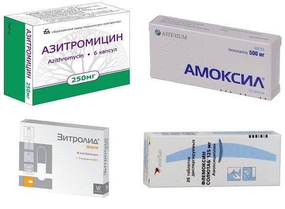 Antibiotiki-pri-vospalenii-zhelchnogo-puzyrya.jpg