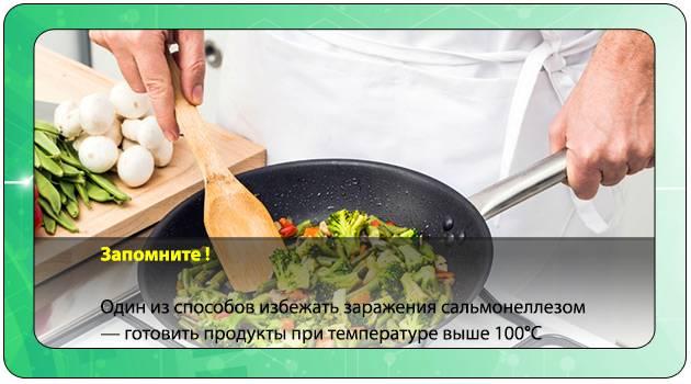 Prigotovlenie-produktov-pri-temperature-vyshe-100-.jpg
