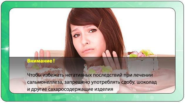 Otkaz-ot-sladkogo-1.jpg