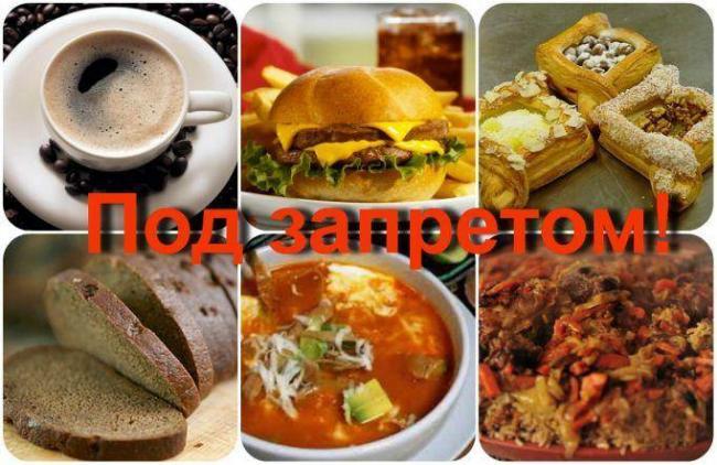 Что можно кушать при язве пищевода