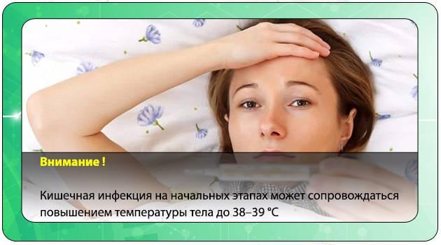 Simptomy-rotavirusnoj-infekcii-1.jpg