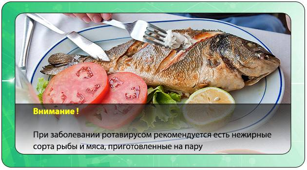 Ryba-prigotovlennaja-na-paru.jpg