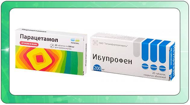 Paracetamol-i-Ibuprofen.jpg
