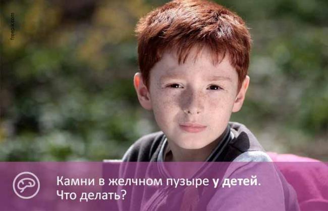 kamni_child_gp_1.jpg