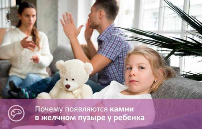 kamni_child_gp_2.jpg