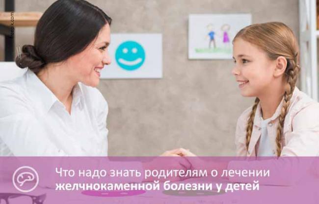 kamni_child_gp_3.jpg