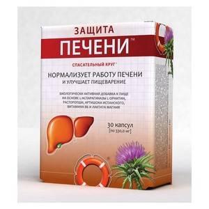 kakie_vitaminy_prinimat.jpg