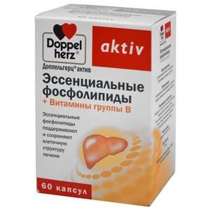 svoystva_vitaminov.jpg
