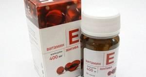 pitanie_vitaminy_zabolevaniyah.jpg