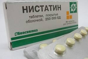 nistatin-4.jpg