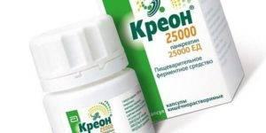 Kreon-3-300x150.jpg