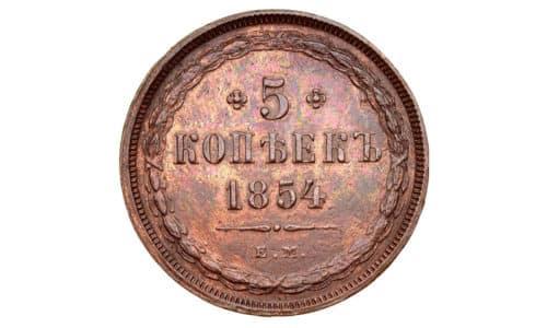 moneta_5_kop700-420-500x300.jpg