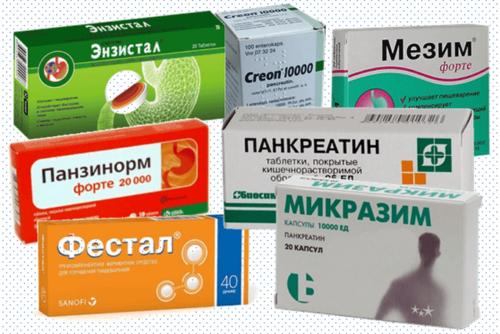 Lechenie-zheludochno-kishechnogo-trakta-lekarstvennymi-preparatami-i-narodnoj-medicinoj-8-1-500x334.png
