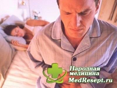 simptomy-dolixosigmy-u-vzroslyx-i-detej.jpg