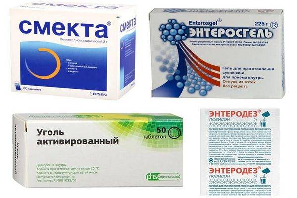 ponos-pri-appendicite-4-1.jpg