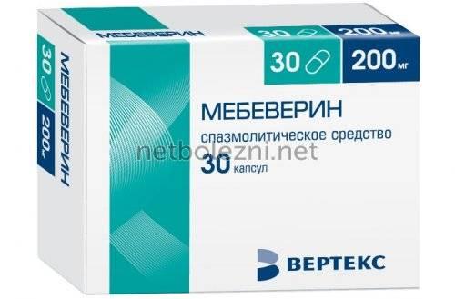 1575449466_mebeverin-dlya-snyatiya-boli.jpg