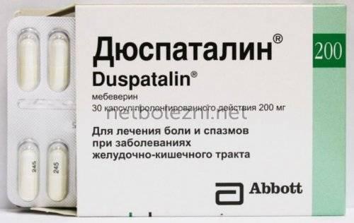 1575449537_dyuspatalin-pri-kolikah.jpg
