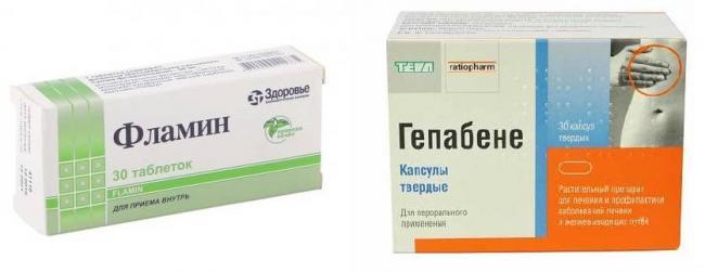 peregib-zhelchnogo-puzyrya-7.jpg