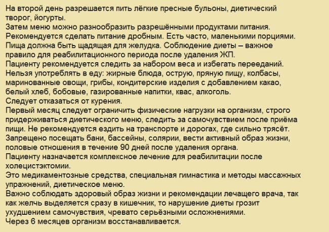 vazhnie-pravila.png