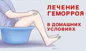 lechenie-hronicheskoj-analnoj-treshhiny-narodnymi_1.jpg