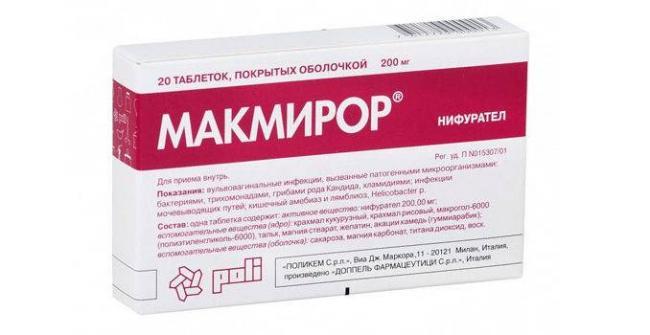makmiror-678x350.jpg