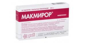 makmiror-300x150.jpg