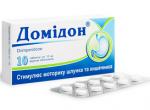 Domidon-150x110.png