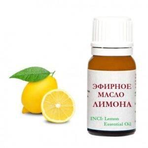 Efirnoe_maslo_limona_1_24145532-300x300.jpg