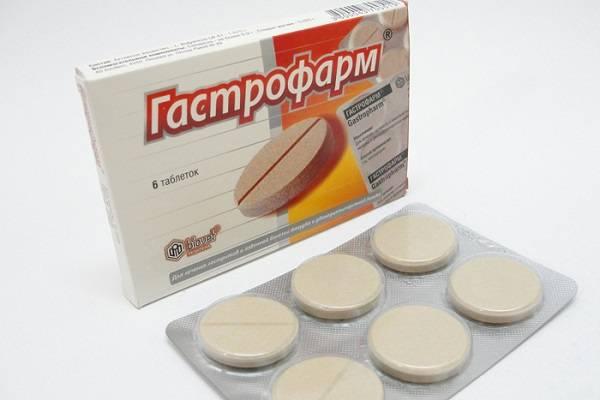 Gastrofarm.jpg