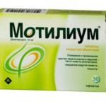 motilium3-150x150.png