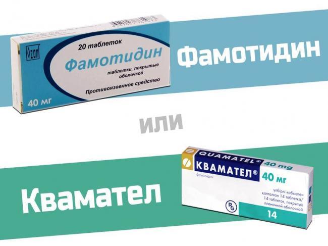 Рвота при остром панкреатите: причины, способы и средства лечения. Таблетки от рвоты при остром панкреатите
