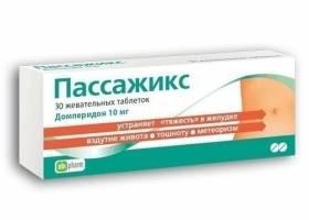 original_passazhiks_tabletki_zhevatelnye_10_mg_30_sht_www_piluli_ru_eapt218523-e1476035340119.jpg