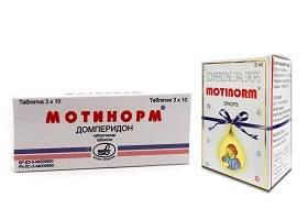 Motinorm-1.jpg