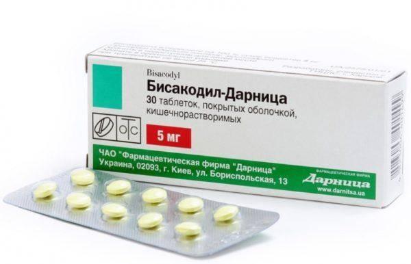Slabitelnoe-ne-naznachayut-pri-kishechnoy-neprohodimosti-600x386.jpg