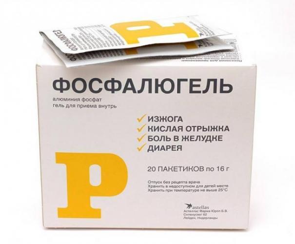 phosphalugel-01.jpg