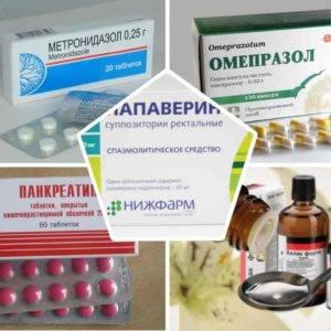 medikamenty-pri-holetsistopankreatite-300x300.jpg